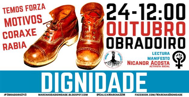 ilcanallarubens_24O DIGNIDADE_Compostela_2015_00