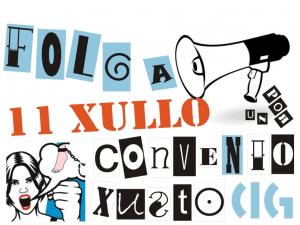 folga_convenio