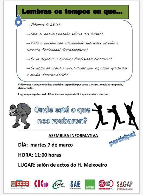 cartaz-asembleas-informativas-sindicatos-sanidade_vigo_2017